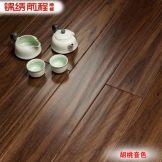 实木复合地板黑胡桃色复合实木地板