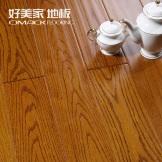 好美家 红栎6039 实木仿古地板 厂家直销