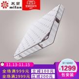 米�m 天然乳胶床垫1.5 1.8米 单双人弹簧床垫 偏软羊绒席梦思床垫
