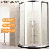 彩洲卫浴 扇形淋浴房 推拉门淋浴房 整体淋浴房 可定制 不含石基