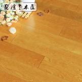 实木复合地板新品地暖厂家直销桦木出口A级锁扣联谊米兰风情