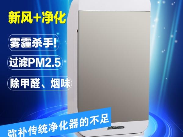恐龙壹号mini新风系统空气净化器家用办公除甲醛PM2.5