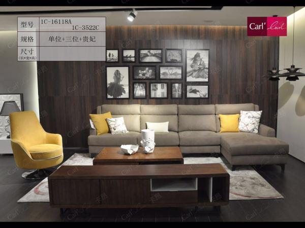 卡昂IC-16118A现代简约沙发