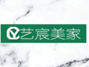 南京艺宸美家装饰设计工程有限公司