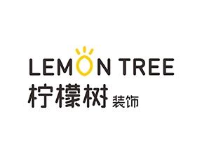 深圳柠檬树装饰星河店