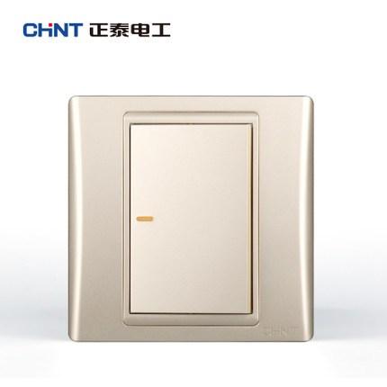 正泰电工120型NEW9L专利安全钢架墙壁开关插座金色