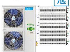 北京美的中央空调多联机6匹7匹8匹9匹10匹