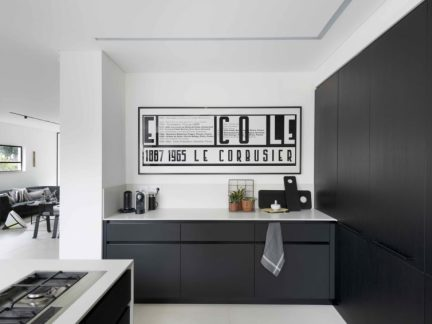 北欧风格黑白调小资风情厨房装修效果图