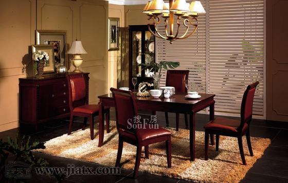 爱特威豪餐桌/餐椅-A015