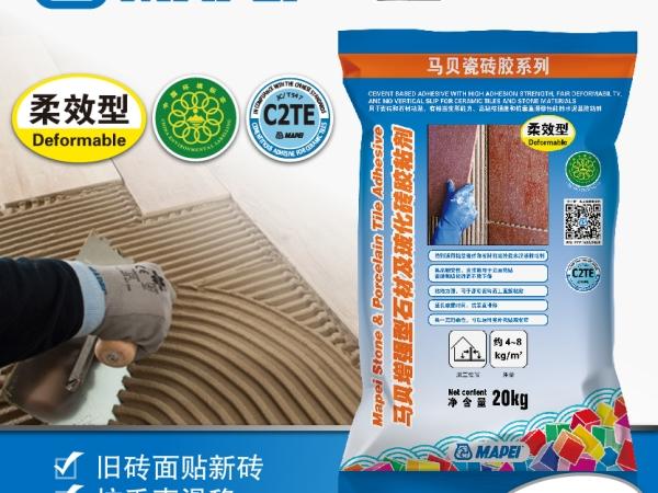 马贝增强型石材及玻化砖胶粘剂