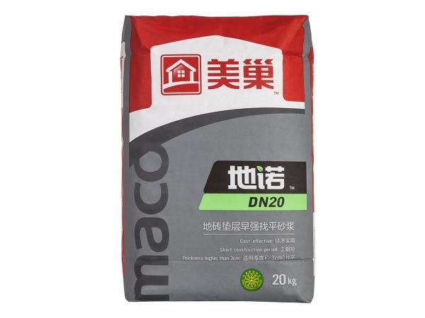 美巢 地诺 DN20(地砖垫层早强找平砂浆)