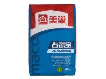 美巢 占瓷宝 ZCB6000GQ(高强玻化墙砖胶粘剂)图片