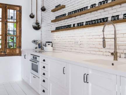 北欧风格文艺范儿白色厨房背景墙图片