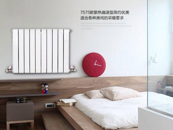 【世纪百盛散热器】家用暖气片铜铝复合壁挂式水暖散热器集中供暖