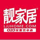广州市靓家居装饰材料有限公司