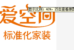 爱空间科技北京有限公司