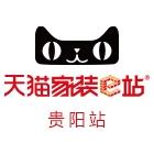 贵州知优居电子商务有限公司