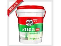 德高K11柔彩高效防水浆料(柔韧型)