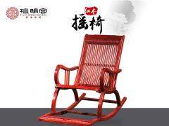 刺猬紫檀红木逍遥椅 檀明宫红木躺椅系列