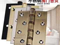 天奴五金TL-3851ZS单舌室内房门锁