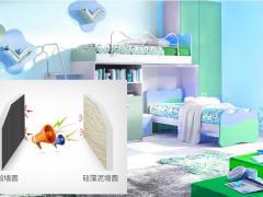 艺术涂料 电视墙 替代壁纸乳胶漆 无需调色