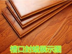 圣象N5015实木复合地板