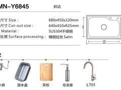 乐曼尼不锈钢水槽LMN-Y6845