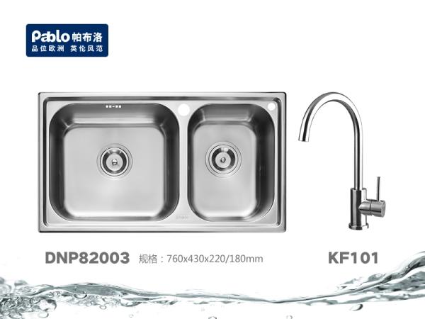 Pablo帕布洛不锈钢水槽厨房拉丝洗菜盆厨盆双槽