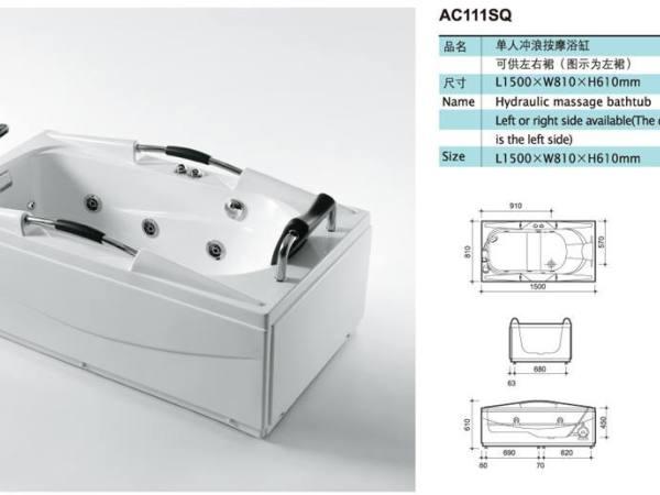 箭牌卫浴AC111