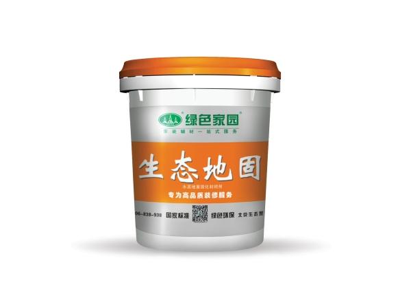 彩色地固水泥地面固化剂 18L绿色家园生态地固-双组5kg