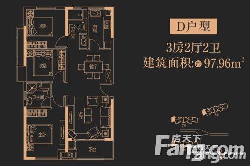 韩式风格三室两厅97�O公寓