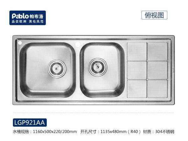 Pablo帕布洛不锈钢水槽厨房拉丝洗菜盆厨盆不沾油