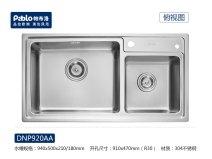 Pablo帕布洛不锈钢水槽厨房拉丝洗菜盆厨盆不沾油图片