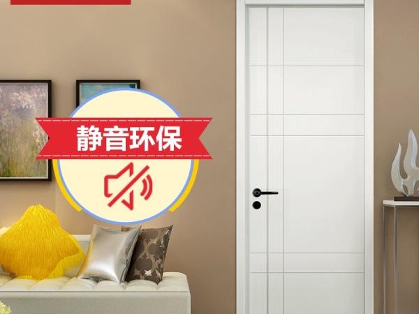 TATA木门简约室内门卧室木门 实木复合油漆门AC-020