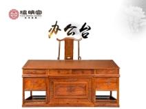 檀明宫红木总裁办公桌刺猬紫檀书桌中式明清办公台古典写字书法桌图片