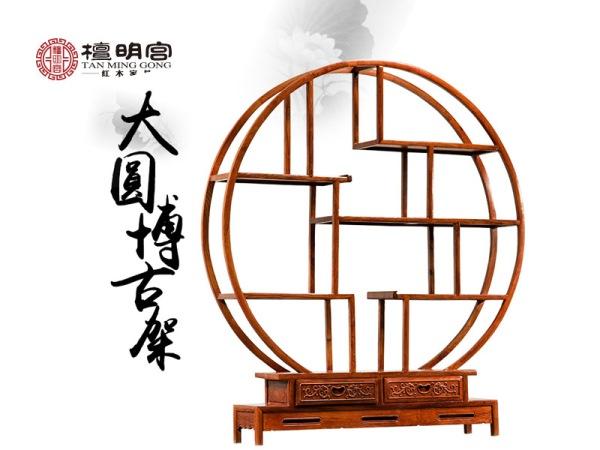 红木博古架中式大圆全实木仿古多宝阁厅柜