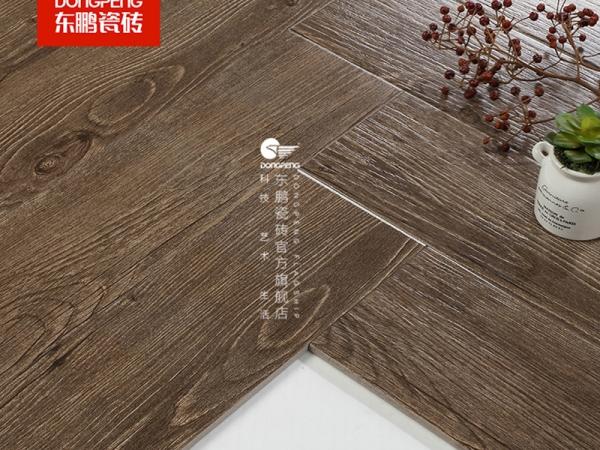 东鹏瓷砖檀香乌木 仿古砖 木纹砖地板砖卧室 客厅阳台地板砖