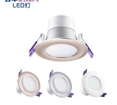 公牛防频闪LED筒灯 MT-A10521 3000K