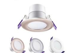 公牛防频闪LED筒灯 MT-A11041 3000K