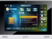 【KOTI智能家居】数字室内机智能家居控制系统