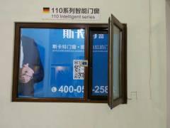 南昌十大隔音系统门窗 斯卡特门窗70内外平开系列封阳台