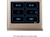【KOTI智能家居】E度空间双路电动窗帘控制器