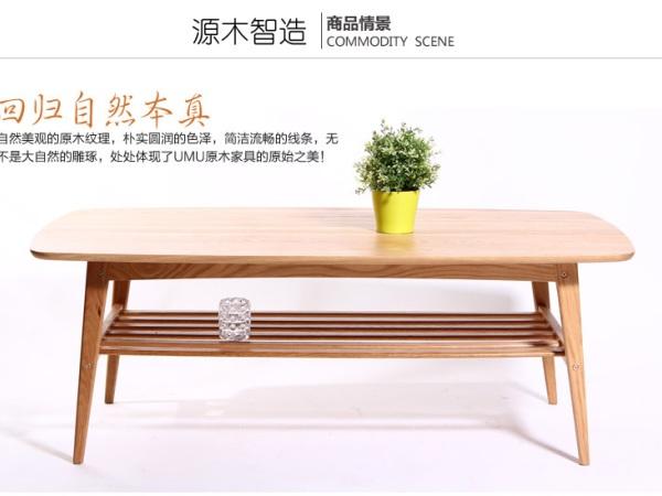 源木智造 北欧纯实木长方形茶几,日式白橡木原木简约创意咖啡桌