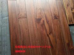 桃花芯木 实木地热地板