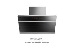 方太吸油烟机 CXW-200-JQ01TS(不带外罩)