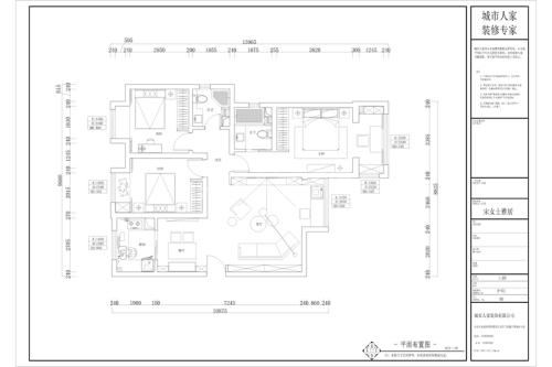 永和璞玉123平米――现代简约风格
