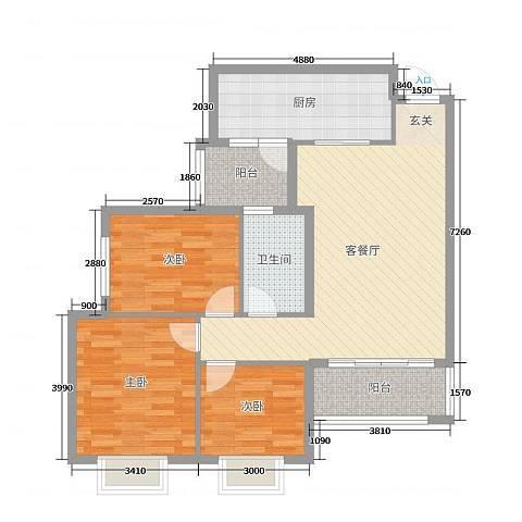 【现代简约风格】恒大国际城三室-96平