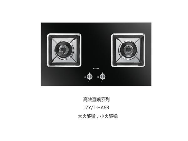 方太嵌入式灶具 JZY/T-HA6B