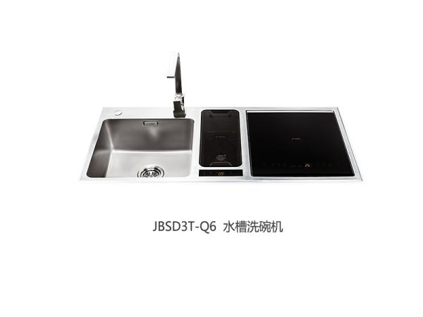 方太水槽洗碗机 JBSD3T-Q6