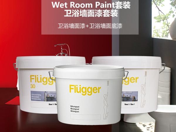 福乐阁进口防潮防水漆室内浴室厨房卫生间漆墙面漆乳胶漆涂料
